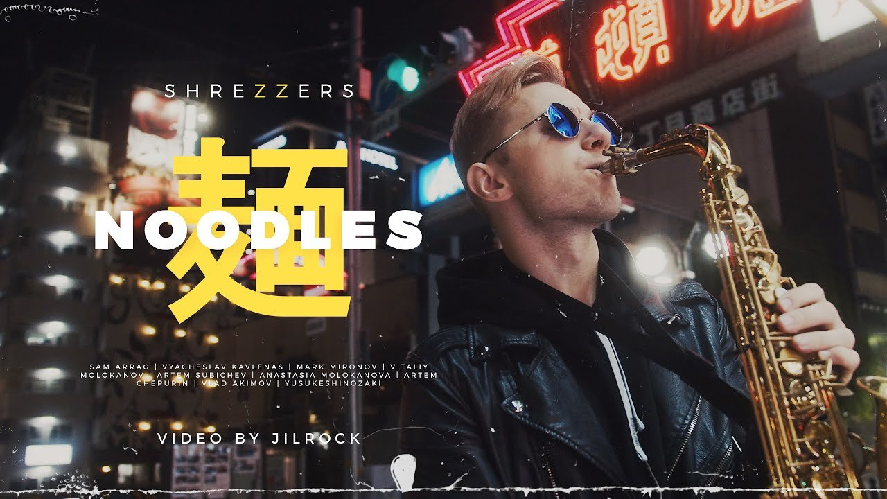 Shrezzers